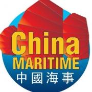 China Maritime