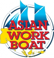 Asian Work Boat