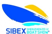 Shenzhen International Boat Show
