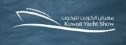 Kuwait Yacht Show