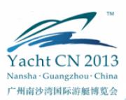Nansha Bay Boat Show