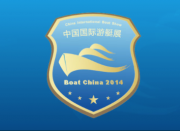 Boat China and Water Sports Expo