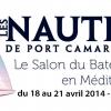 Nautiques de Port Camargue